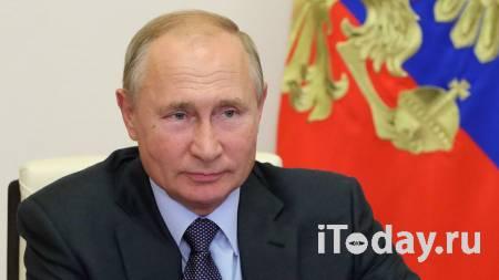 """Путин раскрыл, есть ли у него друзья в """"большой политике"""" - Радио Sputnik, 11.10.2020"""