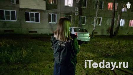 Стрелок из Нижегородской области законно владел ружьем - Радио Sputnik, 12.10.2020