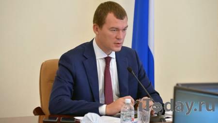 Дегтярев заявил о большом числе провокаторов на протестах в Хабаровске - 13.10.2020