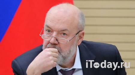 Крашенинников оценил готовность законопроекта о Госсовете - 13.10.2020