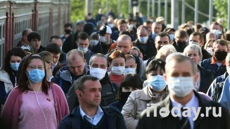 В Новгородском доме-интернате выявили вспышку коронавируса - 13.10.2020