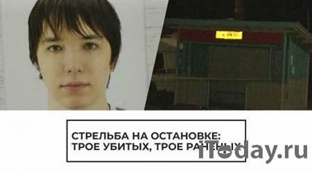 Росгвардия опровергла сведения о халатности в деле нижегородского стрелка - 13.10.2020