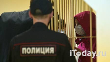Следователи заявили, что жена Картрайта заранее спланировала его убийство - Радио Sputnik, 14.10.2020