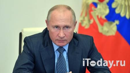 Путин внес в Госдуму законопроект о Госсовете - 14.10.2020
