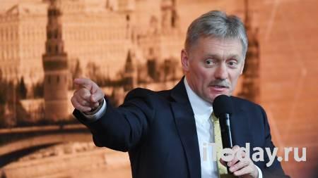 Большой будет список. Эксперты об ответных мерах на санкции по Навальному - Радио Sputnik, 15.10.2020