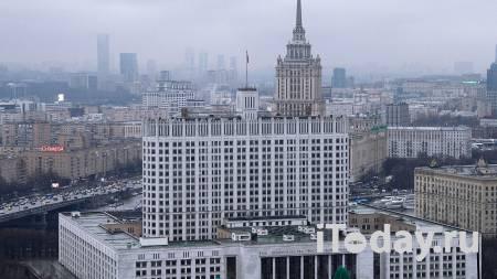 Озвучен новый порядок назначения министров правительства - Радио Sputnik, 16.10.2020