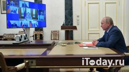 Путин поручил Лаврову сформулировать российскую позицию по ДСНВ - 16.10.2020