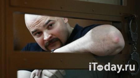 Следователи отказались возбуждать дело по факту смерти Марцинкевича - 16.10.2020