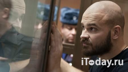 """Постановление об отказе заводить дело о смерти """"Тесака"""" отменили - 17.10.2020"""