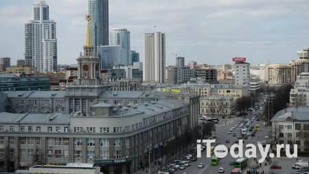 На Урале опровергли информацию о принудительной стерилизации в пансионате - 17.10.2020
