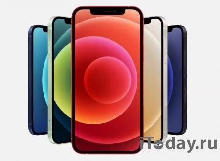 Apple раскрыла стоимость замены экрана на iPhone 12