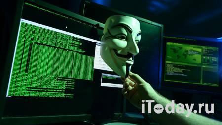 В США заявили об убытках в один миллиард долларов из-за вируса NotPetya - 19.10.2020