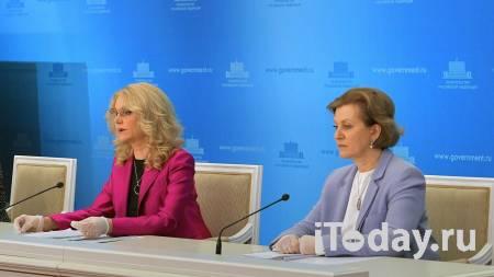 Опубликован состав комиссии Совбеза по защите от новых инфекций - 20.10.2020
