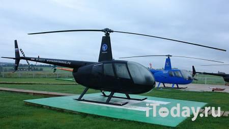 СМИ: в упавшем в Вологодской области вертолете были 4 человека - Радио Sputnik, 20.10.2020