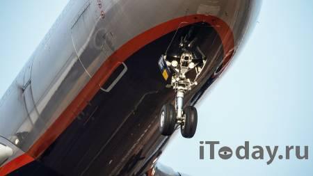 """""""Аэрофлот"""": имен сотрудников компании нет в списке контрабандистов - Радио Sputnik, 20.10.2020"""