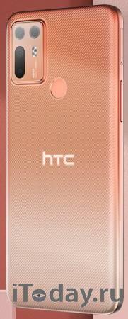 HTC ещё жива – компания представила недорогой смартфон среднего уровня – HTC Desire 20+