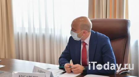 В Приморье экс-борца с наркотиками будут судить за взятку в биткоинах - 21.10.2020
