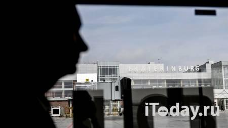 В Екатеринбурге рядом с аэропортом обнаружили незаконную свалку - 21.10.2020