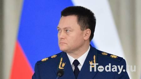 Генпрокурор пригрозил силовикам уголовными делами за давление на бизнес - 21.10.2020