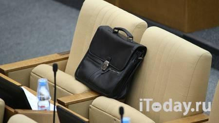 Эксперты: КПРФ переживает кризис и не имеет дальнейших перспектив - 21.10.2020