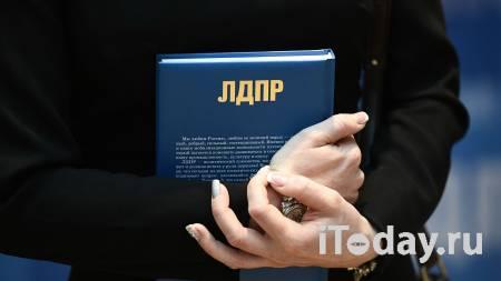 ЛДПР опровергла данные о причастности однопартийца к инциденту в метро - 22.10.2020