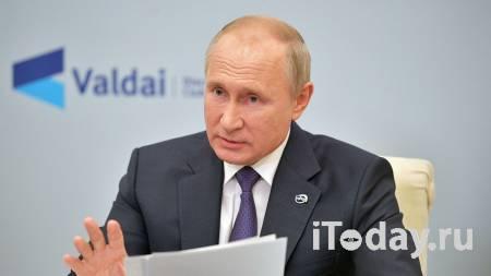 """О пандемии, экономике, санкциях. Путин выступилна встрече клуба """"Валдай"""" - 22.10.2020"""