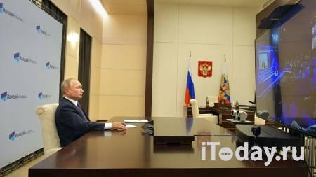 Путин рассказал о назначении поправок в Конституцию - 22.10.2020