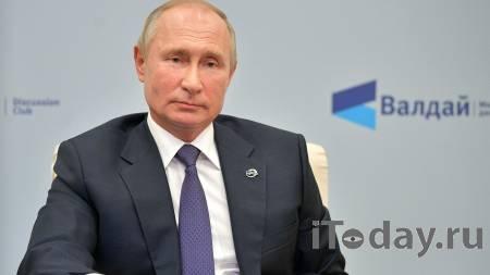 """Эксперт назвал Путина глобальным мыслителем после выступления на """"Валдае"""" - 22.10.2020"""
