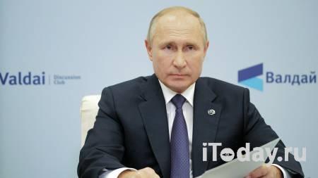 Песков заявил, что Путин заинтересован в восстановлении отношений с США - 23.10.2020