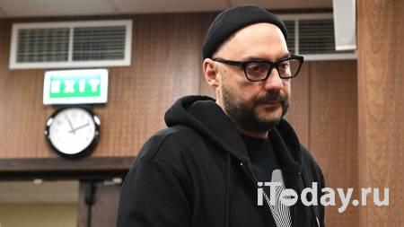 Мосгорсуд проверит законность приговора Серебренникову - 23.10.2020