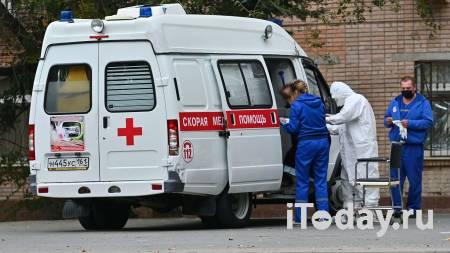 В Москве за сутки госпитализировали 1240 пациентов с COVID-19 - 23.10.2020
