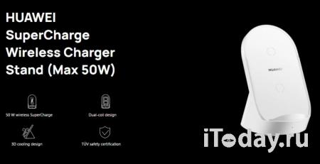 Huawei представила быстрые зарядные устройства, чехлы и аккумулятор для Mate 40