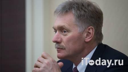 В Кремле прокомментировали сообщения об отставке первого замдиректора ФСБ - 23.10.2020