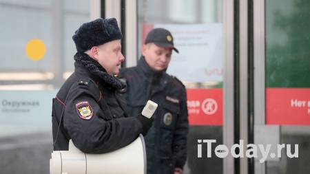 СК завел дело против напавшего на полицейских в московском метро мужчины - 23.10.2020
