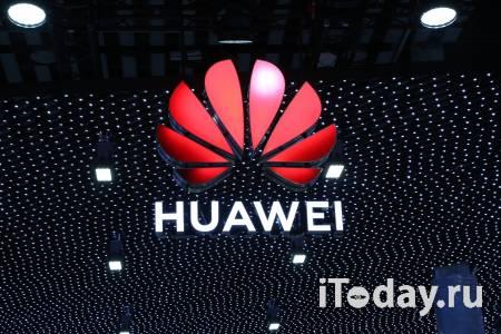 Huawei представила сервисы Petal Search, Petal Maps и Huawei Docs