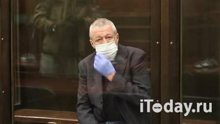 """Экс-глава """"Евросети"""" арестован по делу об убийстве - Радио Sputnik, 23.10.2020"""