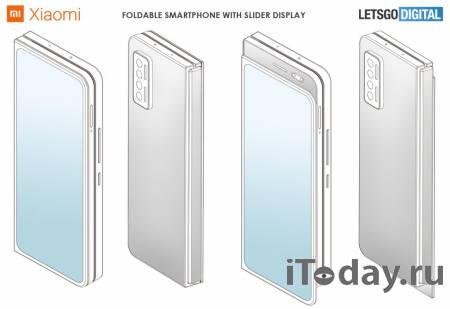 Xiaomi патентует складной смартфон с дисплеем-слайдером
