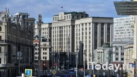Госдума планирует принять закон о правительстве во вторник - 24.10.2020