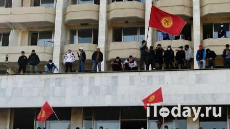 Президентские выборы в Киргизии пройдут 10 января - 24.10.2020