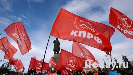 Зюганов предложил создать правительство народного доверия - 24.10.2020