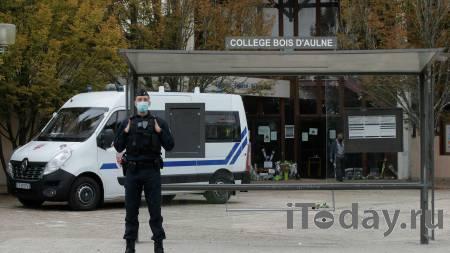 "Во Франции мужчина ""лайкнул"" пост про убийство учителя, его задержали - Радио Sputnik, 25.10.2020"