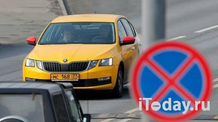 Заставил ждать. Таксиста забили насмерть в Подмосковье - Радио Sputnik, 26.10.2020