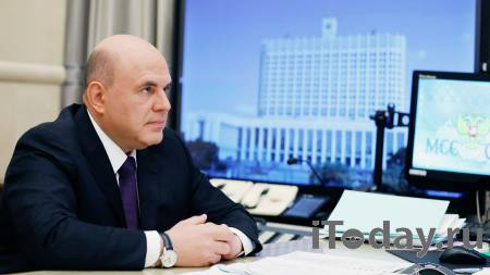 Мишустин назвал задачу дальнейшего обсуждения бюджета в Госдуме - 26.10.2020