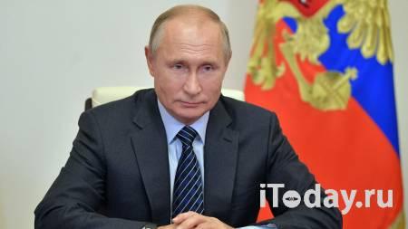 Путин утвердил стратегию развития Арктической зоны и нацбезопасности - 26.10.2020