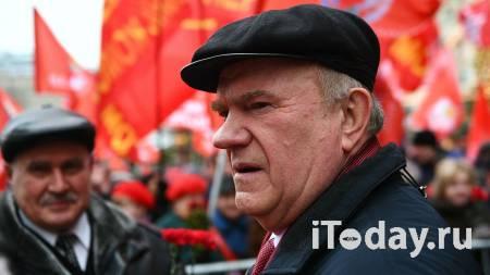 Зюганов раскритиковал российское телевидение - 26.10.2020