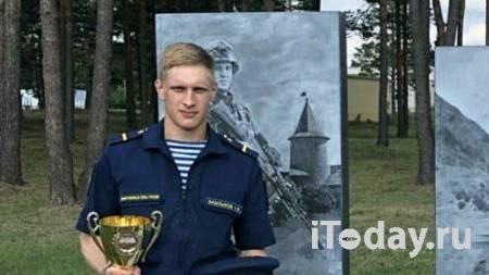 Кто искалечил участника операции по освобождению школы в Беслане - 27.10.2020