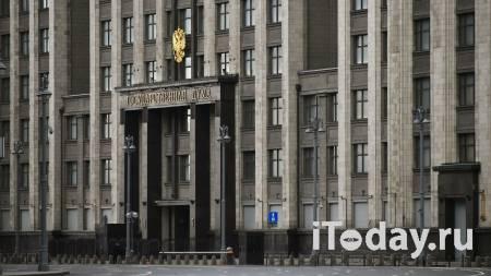 ГД приняла во II чтении проект о праве членов Совбеза на счета за рубежом - 27.10.2020
