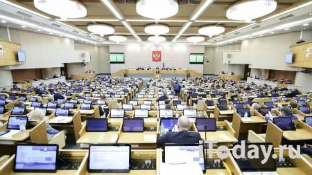 Госдума приняла закон о новом порядке формирования кабмина - Радио Sputnik, 27.10.2020