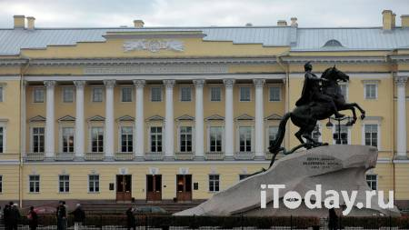 Госдума одобрила закон о Конституционном суде - 27.10.2020