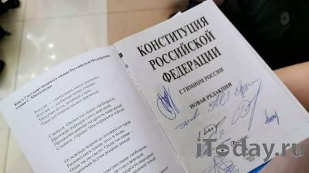 Госдума приняла закон об изменении порядка формирования правительства - 27.10.2020
